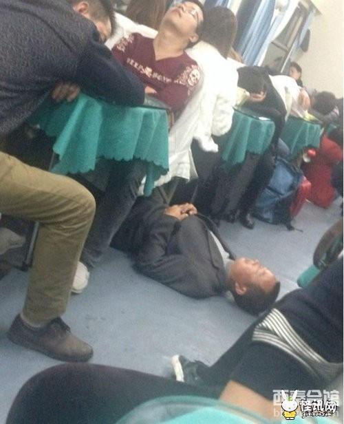 火车上的神睡姿
