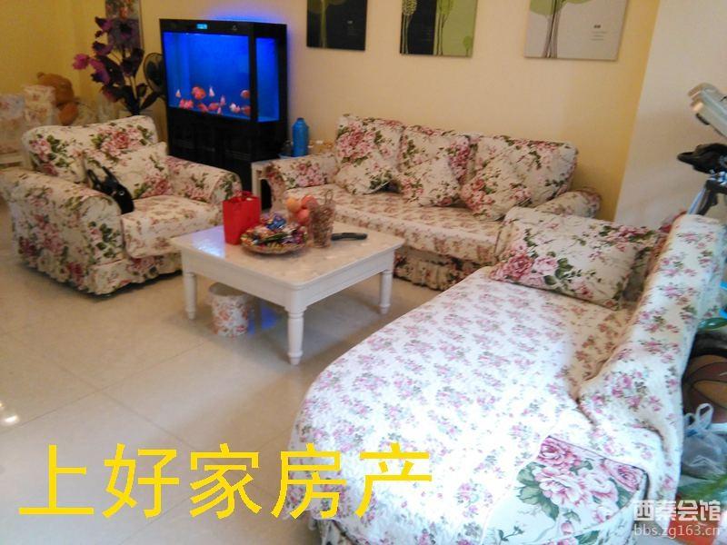 自住3房 送入户花园 自带书房 豪华装修 蓝鹰美庐 新加坡