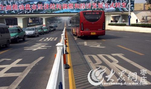感受枣庄城市快速公交BRT图片