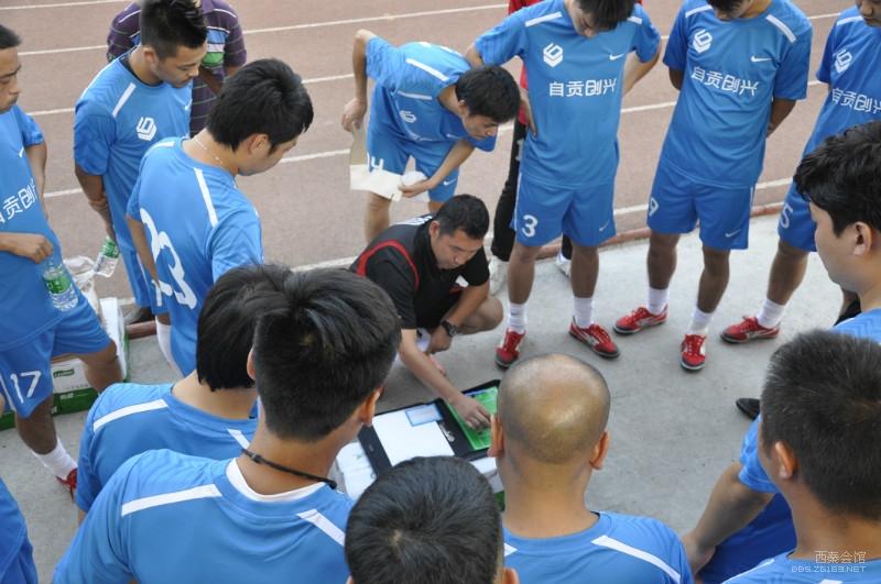 自贡创兴足球联队备战香港足球明星队拉练纪实 客战荣县足球联队