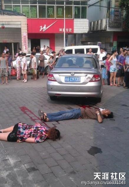 『沉庆』凤鸣山本日刚才爆发抢劫杀人案