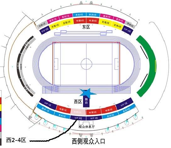 9月23日香港明星足球队VS自贡创兴足球联队两张门票转让 自贡在线