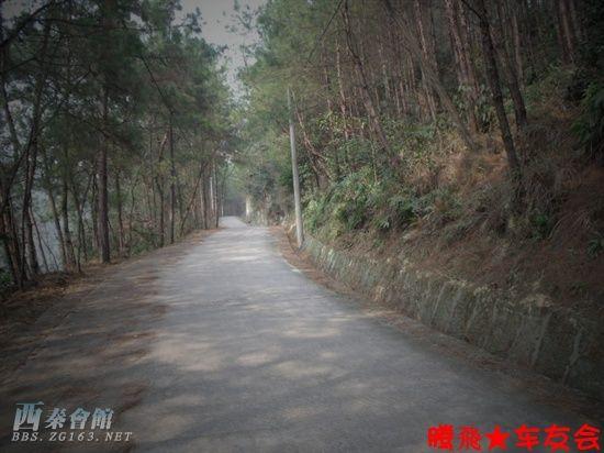 高石梯森林公园